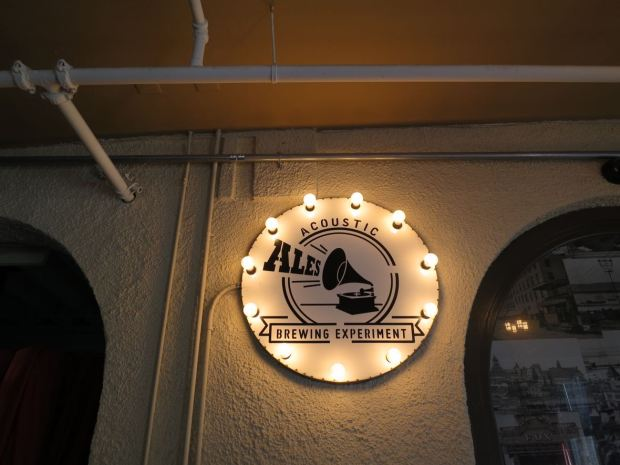 Acoustic Ales Lighted Sign