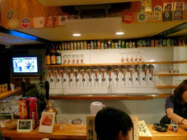 Baird Beer Bar and Taps
